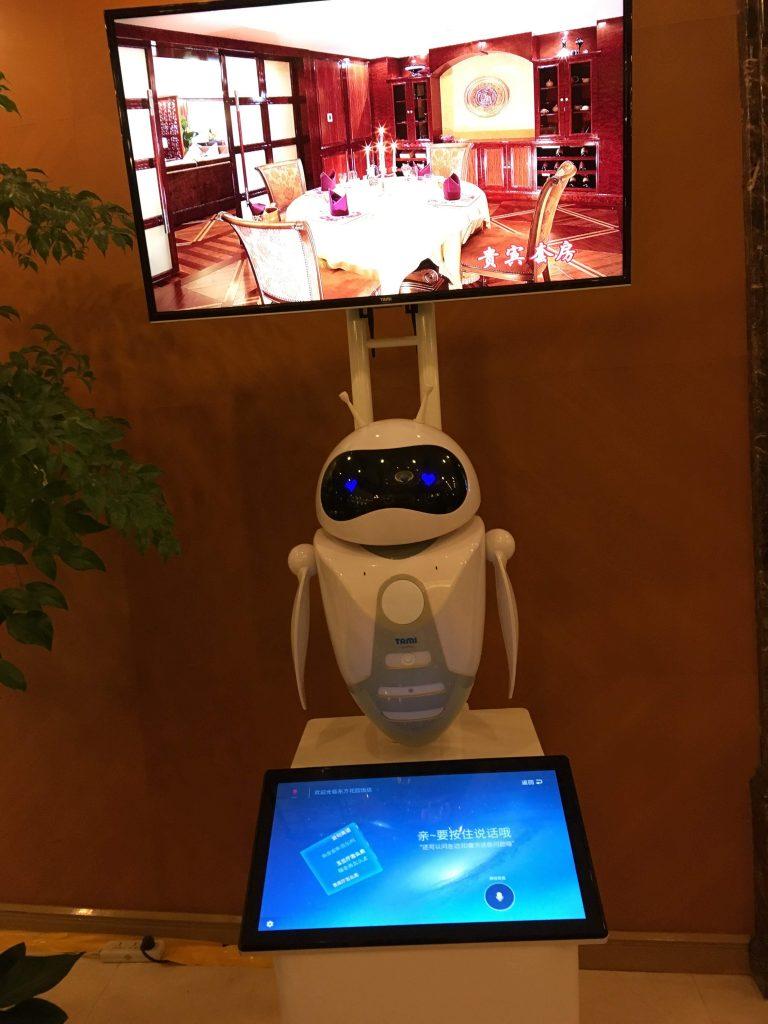 ホテルにあった謎ロボット