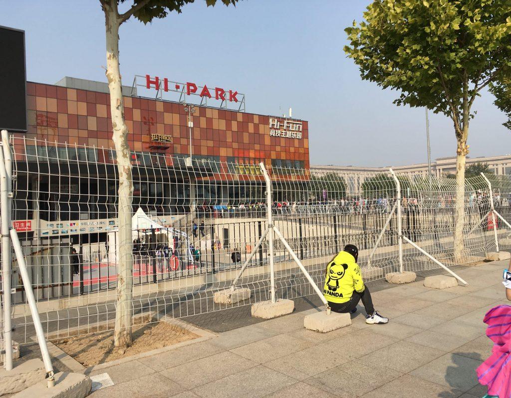 HI-PARK篮球公园