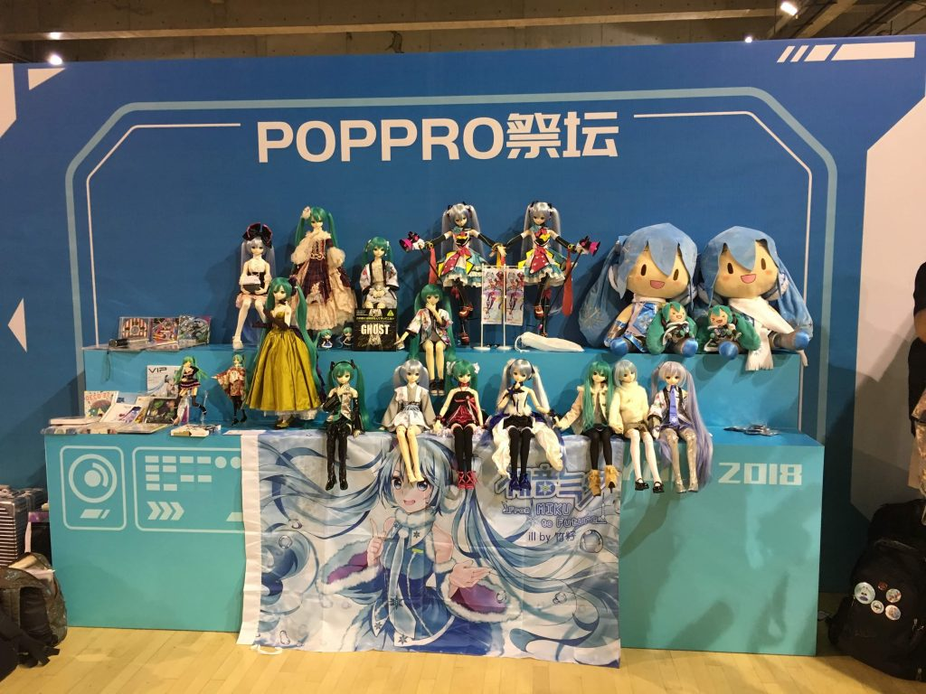 MIKU WITH YOU in 北京  POPPRO祭壇