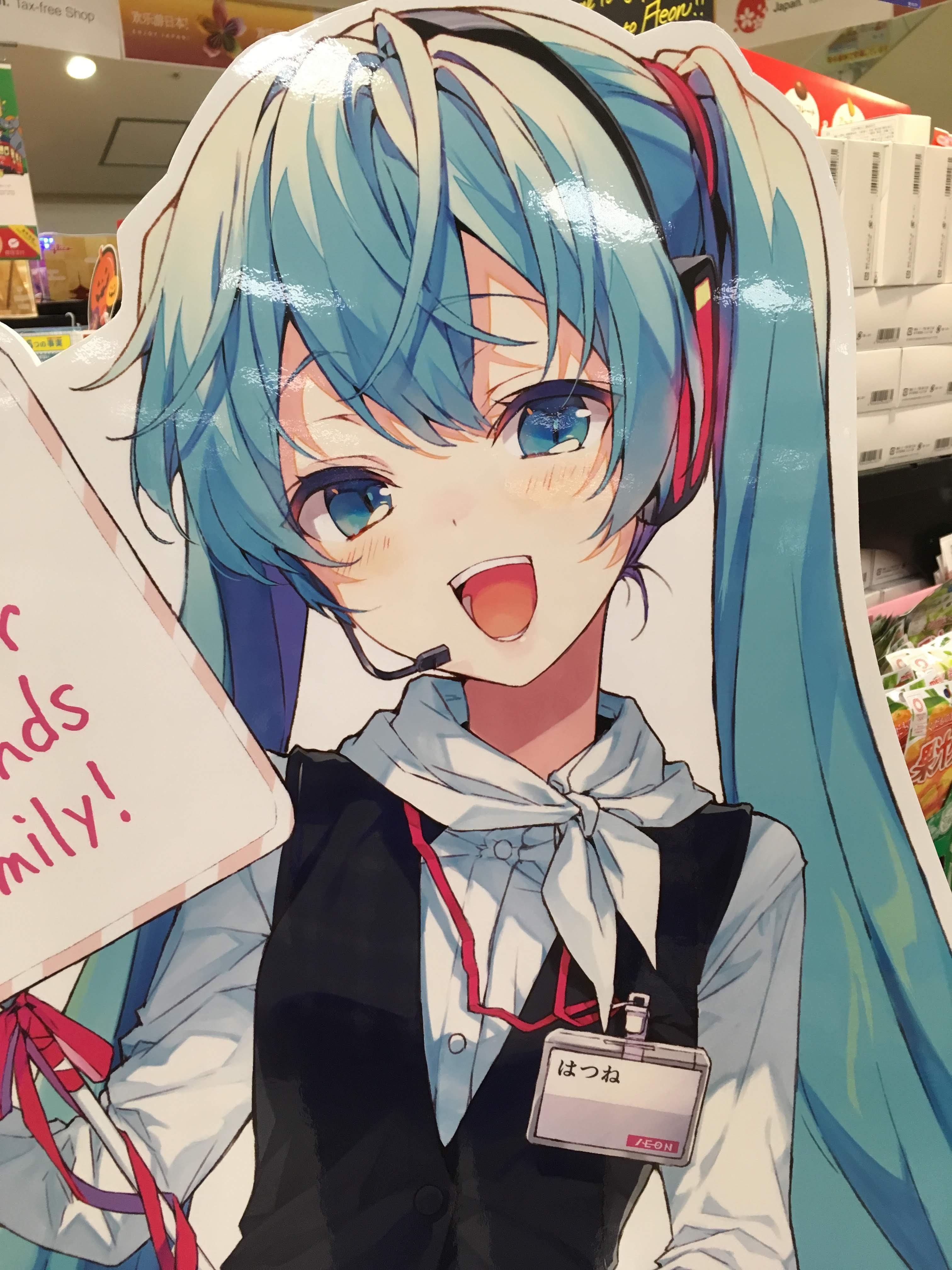 イオン成田店の立て看板