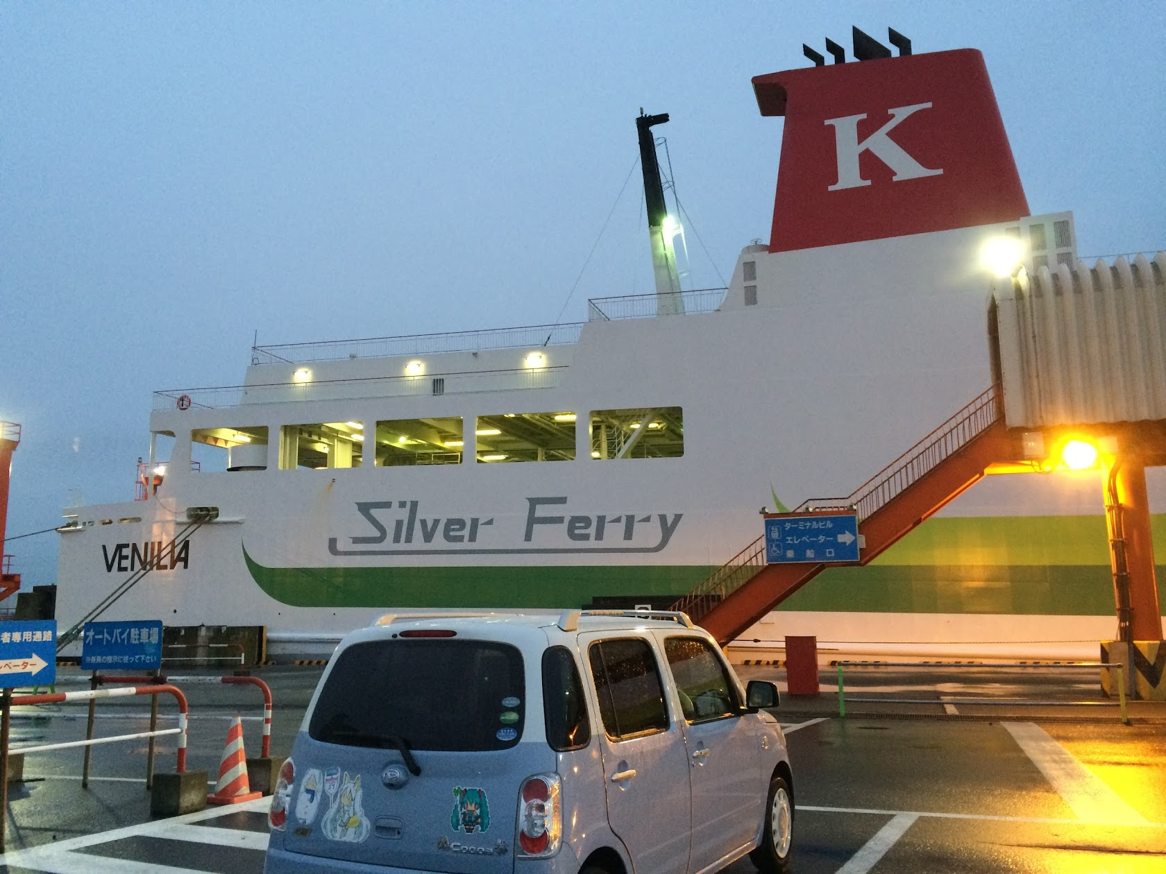 シルバーフェリー「ベにりあ」 at 苫小牧フェリーターミナル