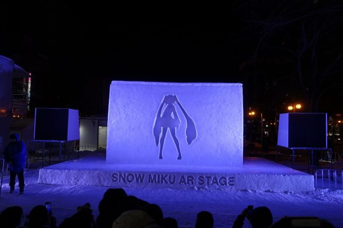 SNOW MIKU AR STAGE