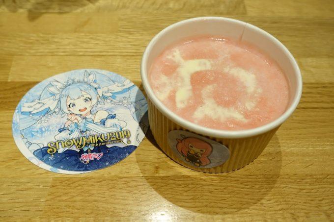 MIRAI.STカフェのルカさんスープ(名前忘れた)