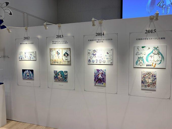 歴代雪ミクデザイン原案展示